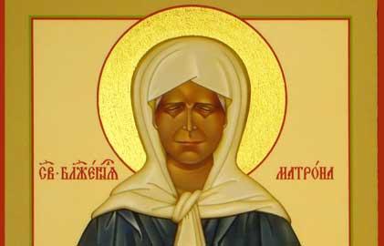 Предсказания святой Матроны Московской на