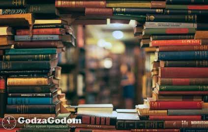 Скачать федеральный перечень учебников на 2016-17 учебный год утвержденный