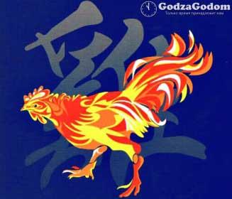 Петух - восточный символ 2017 года по китайскому календарю