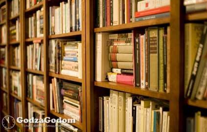 Библиотека: учебники и книги