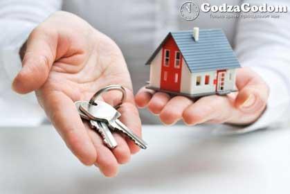 Бесплатная приватизация квартиры продлена до 2017 года