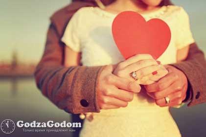 Любовный гороскоп 2017 для женщин и мужчин