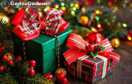 Подарки к Новому году 2017