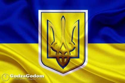 Что ожидает Украину в 2017 году -прогнозы экспертов