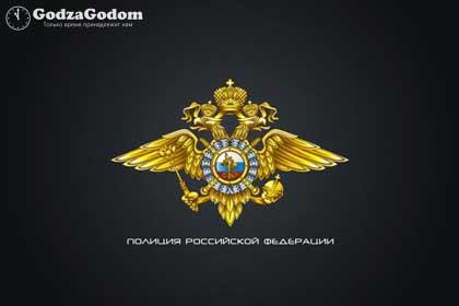 Сокращения 2017 в МВД РФ - последние новости