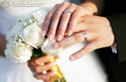 Гороскоп свадебный на 2017 года по знакам зодиака
