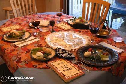 Праздничный стол на еврейскую Пасху 2017 года