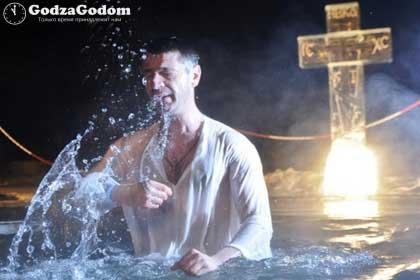 Купание в проруби на Крещение Господне в 2017 году