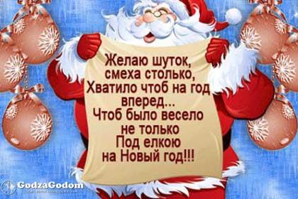 Новогоднее пожелание 2017 на год Петуха