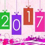 2017 год картинки