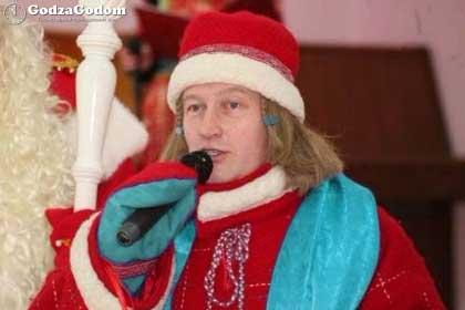 Местный Дед Мороз - Паккайне