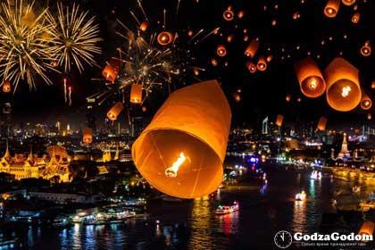 Празднование тайского Нового года 2017 в Таиланде