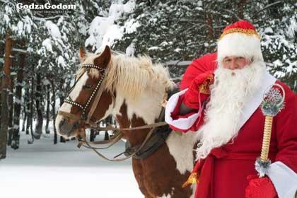 Встретить Новый год 2017 с Дедом Морозом из Великого Устюга