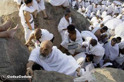 Паломничество (хадж) в Мекку на гору Арафат
