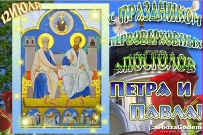 Церковный православный календарь на июль 2017 года