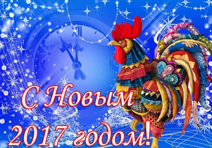 Красивые обои к Новому году 2017 для ...: godzagodom.com/oboi-dlya-rabochego-stola-na-novyj-2017-god-petuha