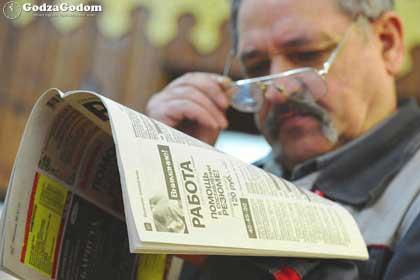 Нужно ли платить имущественный налог пенсионерам
