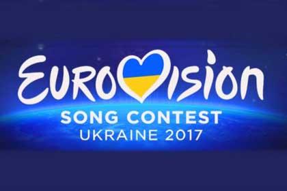 Евровидение 2017 пройдет в Украине