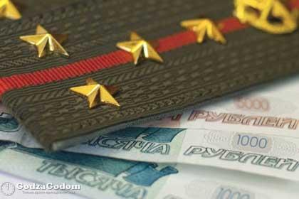 Выплата страховой пенсии работающим военным пенсионерам