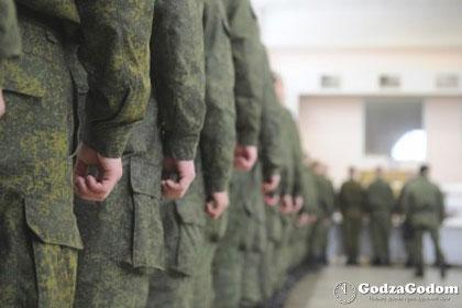 Военнослужащие (призывники) армии России 2017