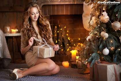 Что подарить мужчине / женщине на Новый 2018 год
