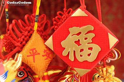 Украшения на китайский Новый год
