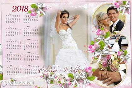 Календарь свадеб на 2018 год - благоприятные даты