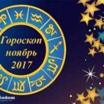 obszodicgornyb2017
