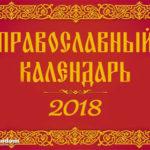 Смотреть Чему посвящен 2019 год в России | год чего в России видео