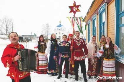 Празднования Святок в 2018 году