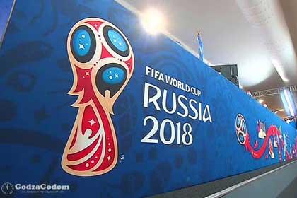 ЧМ-2018 пройдет в России