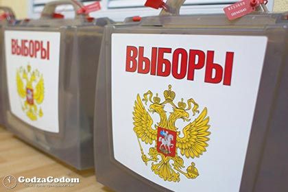 Выборы 2018: кандидаты