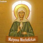 matrpredmoskn2018