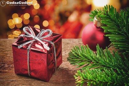 Что нельзя дарить к Новому году 2018