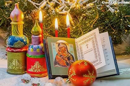 Праздники и посты в январе 2018 года: церковный календарь