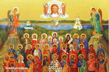 Дата Дня всех святых 2018: в православии и католицизме