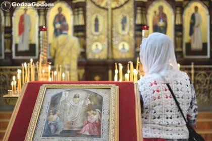 Празднование в православной церкви