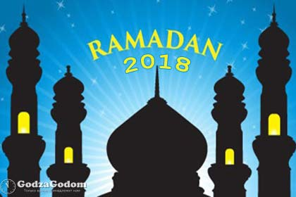 С Рамаданом 2018!