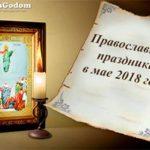 pcpraczdvmaeg2018