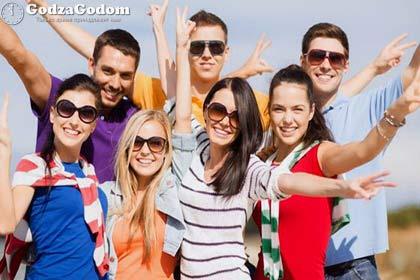 Российская молодежь отмечает свой праздник - 27 июня 2018 года