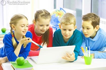 Дети на весенних школьных каникулах 2018