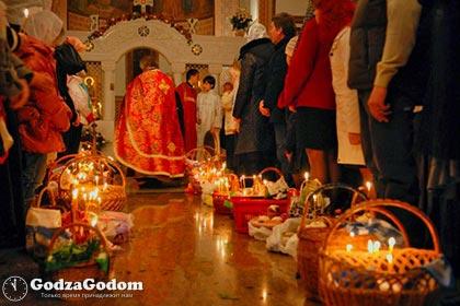 Торжественное богослужение в честь православной Пасхи