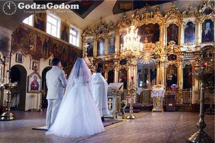 Православный календарь венчаний на 2017 год