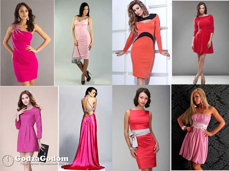 Фото - красные, оранжевые и розовые новогодние платья 2017