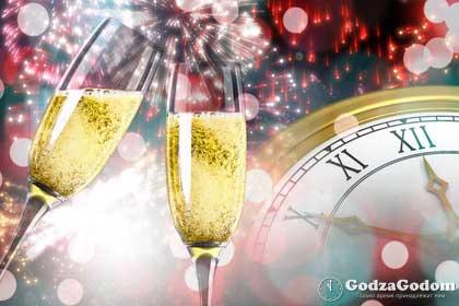 Когда наступит Новый год 2017, сколько дней осталось