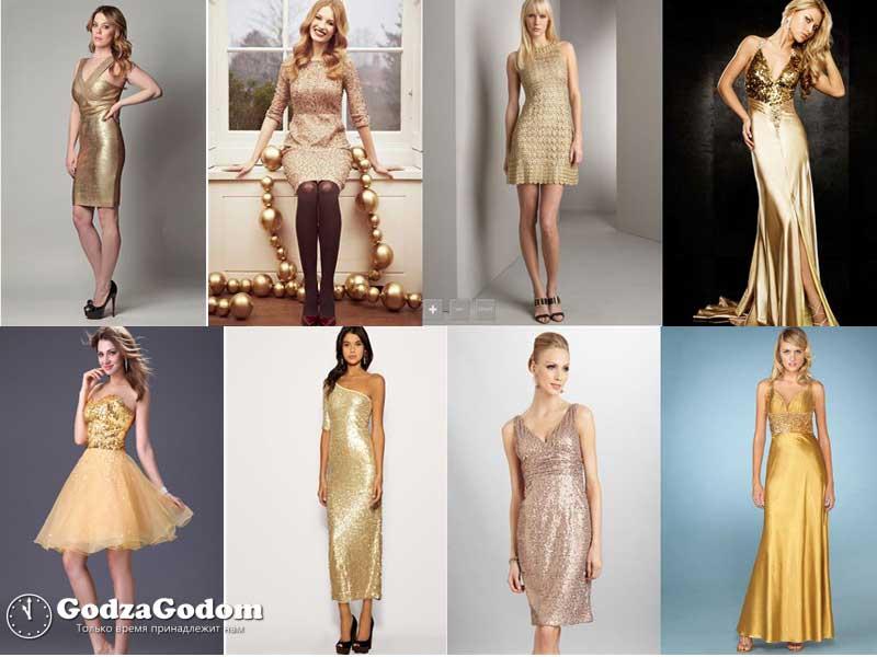 Золотые и блестящие платья на Новый год 2017 (фото)