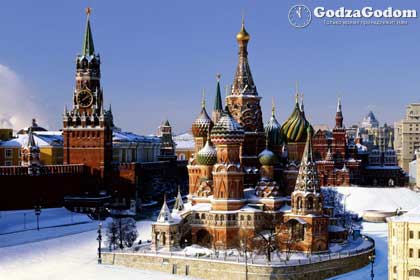 Какой будет погода в Москве на Новый год 2017