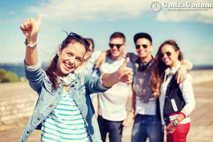 Молодежь РФ отмечает 27 июня 2017 года