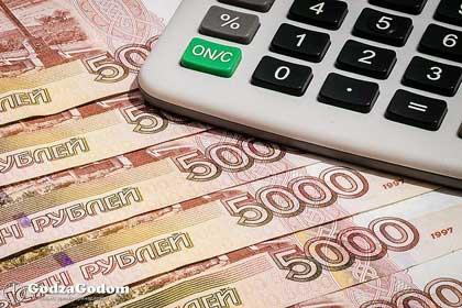 Зарплаты бюджетникам России в 2017 году: последние новости