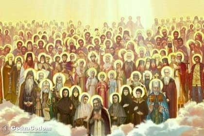 Все православные святые